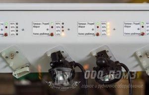 Зарядная станция АЗС Заряд 4-2/54-П